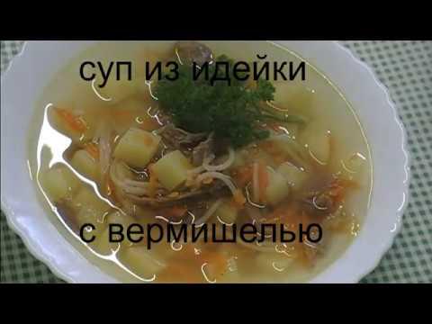 Суп из индейки с вермишелью. Вкусный супчик.