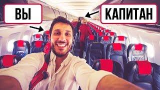 Почему самолеты летают с одним пассажиром на борту