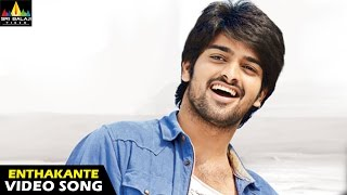 Oohalu Gusagusalade Songs | Enthakante Video Song | Naga Shaurya, Rashi Khanna