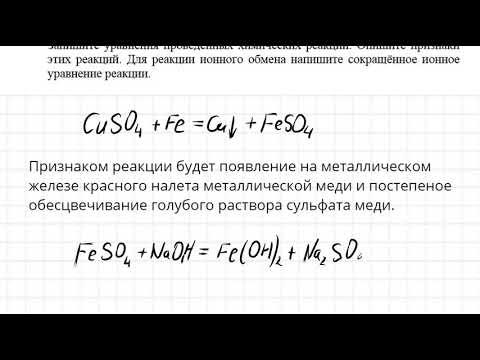 Общая химия для вузов нехимических специальностей