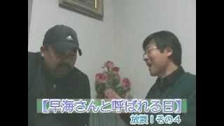 「早海さんと...」井ノ原快彦&森永悠希「兄弟」対照 「テレビ番組を斬...