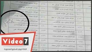 """بالفيديو..ناخب يكتشف وجود اسم شقيقه المتوفى فى كشوف الناخبين بمدرسة أبو الفرج بـ""""بولاق أبو العلا"""""""