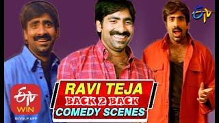 Ravi Teja | Back to Back | Comedy Scenes - 2 | ETV Cinema