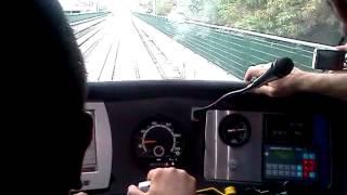 Metrofor - Metrô de Fortaleza / 2012