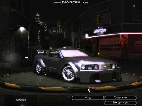 Как сделать тачку рэйзора в Need For Speed Underground 2 без модов