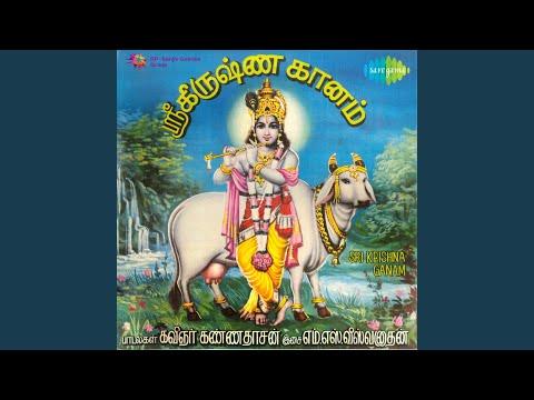 Guruvayurukku Varungal