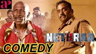 Nethraa Movie Full Comedy | Vinay Rai | Thaman | Subiksha | Rajendran | Robo Shankar |Imman Annachi