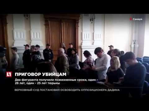 Массовое убийство в станице Кущёвской — Википедия