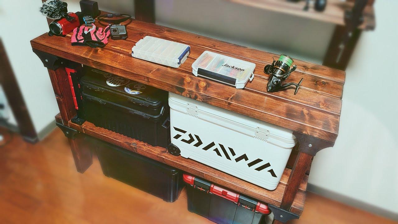 ③簡単!頑丈なタックルボックス・クーラーの収納棚を2×4材でDIY〜賃貸でも作れる釣り部屋DIY~