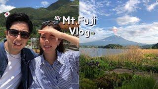 (JPN)일본 브이로그ㅣ후지산 여행ㅣ후지산 맛집 소개ㅣ야마나시현 여행 ㅣ라벤더 소프트크림ㅣ향토음식ㅣ도쿄ㅣ오오이시공원ㅣ호우토우ㅣ富士山ㅣ山梨県ㅣほうとうグルメㅣ한일부부ㅣ한일커플ㅣ日韓夫婦