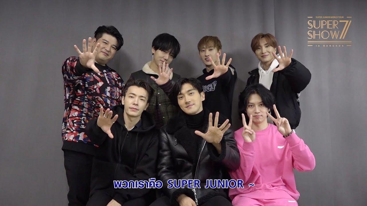 SUPER JUNIOR WORLD TOUR SUPER SHOW 7 in BANGKOK