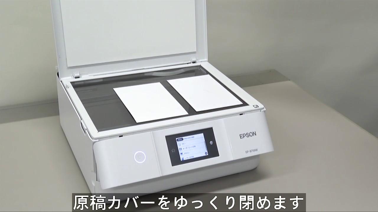 写真のスキャン方法 エプソン epson scan 2 npd5819 youtube