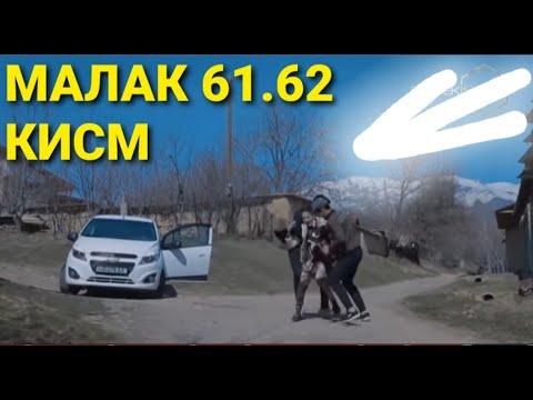 Малак милли узбек сериали 61 кисм (Malak Milli Uzbek Seriali 61 Qism)