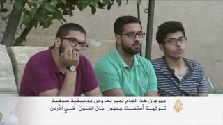 فعاليات تراثية في مهرجان خان الفنون بالأردن