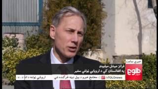 LEMAR News 16 February 2015 /۲۷ د لمر خبرونه ۱۳۹۴ د سلواغی