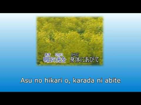 Nagabushi Tsuyoshi - Kanpai (Karaokê Version - With Lyrics)