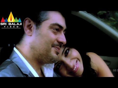 Gambler Telugu Movie Part 5/13   Ajith, Arjun, Trisha   Sri Balaji Video