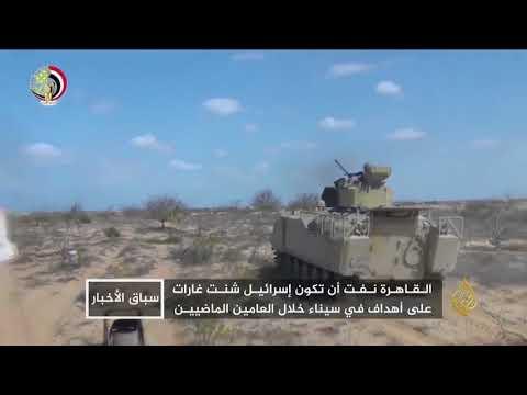 عملية سيناء.. مخاوف من إفراغ شبه الجزيرة من سكانها  - نشر قبل 1 ساعة