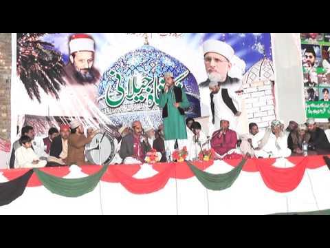 Sarkar Madine wale da by Hafiz Faisal Sultani