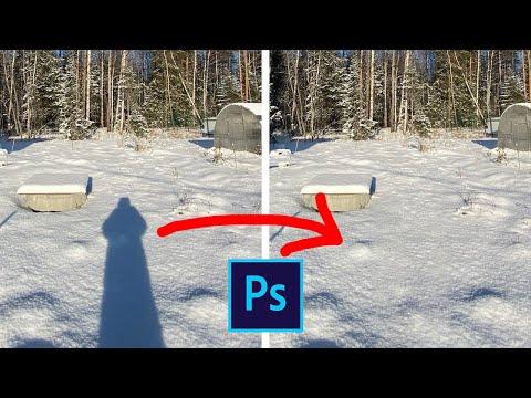 Как убрать тень на фото в фотошопе