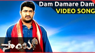 Dam Damare Dam Dam Video Song || Samba Movie || Jr. NTR, Bhoomika, Genelia