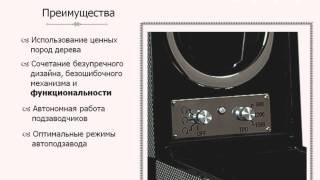 Коллекция LineaDelTempo о бренде(История итальянской компании LineaDelTempo, воплощающей свою