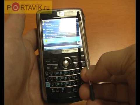 HP iPAQ 914c Business Messenger first look rus