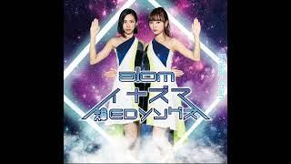 Download lagu Alom - Matane No Kisetsu