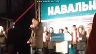 Навальный в Нижнем Новгороде 25 ноября