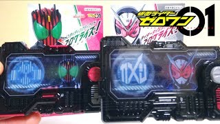 【Kamen Rider ZERO-ONE】DX KamenRiding Decade & DX Rider Timing Zi-O Progrise Key wotafa's review