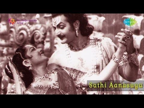 Sati Anasuya | Himagiri Mandira song