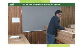 한국임업진흥원교육님의 실시간 스트림