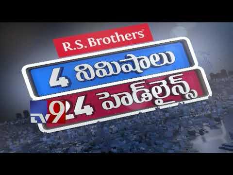 4 Minutes 24 Headlines      Trending News     27-1 -18 - TV9