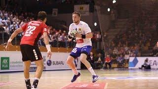 ThSV Eisenach vs. HSC 2000 Coburg (2. Handballbundesliga)
