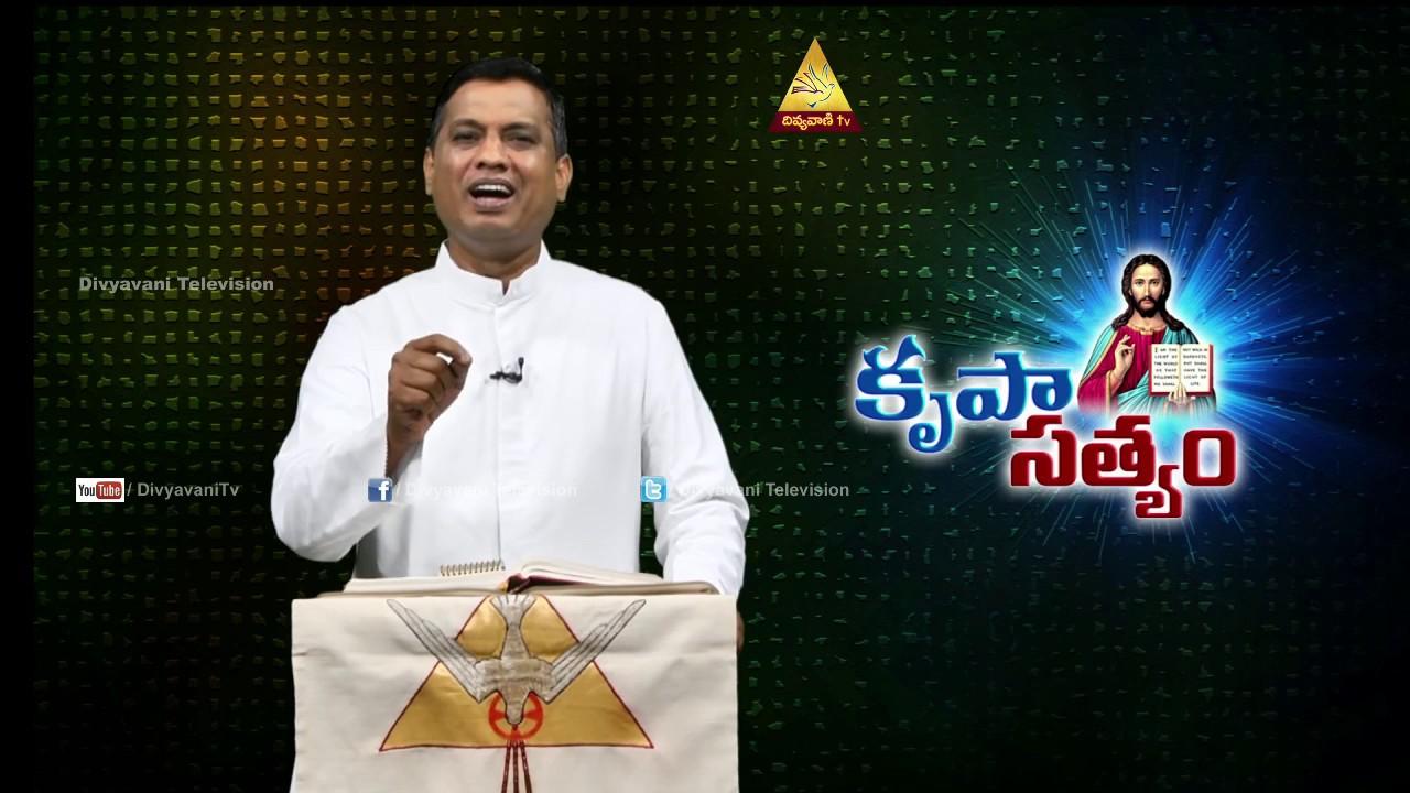 Krupa Satyam | Fr.Cyril(SVD) ,Episode-13,Part-2 | Divyavani TV