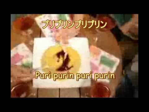 Giga Pudding w' lyrics