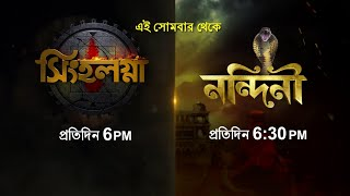 From this Monday Watch Singhalagna @ 6pm and Nandini @ 6:30 pm