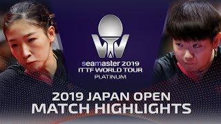 Liu Shiwen vs Sun Yingsha | 2019 ITTF Japan Open Highlights (Final)