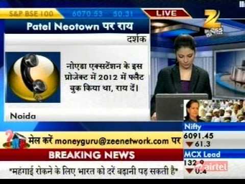 Shrinivas Rao, CEO-Asia Pacific, Vestian on Zee Business's Money Guru-30.01.2014