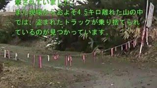 旭川市神居の古物商 住宅で金の延べ棒や車など3千万円相当が盗まれる