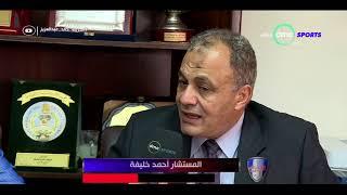 لقاء مع أحمد خليفة رئيس اللجنة المشرفة على انتخابات الزمالك وحديثه عن لائحة نادي الزمالك - الحريف