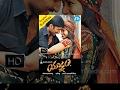 Yagnam Telugu Full Movie || Gopichand, Sameera Banerjee || AS Ravi Kumar Chowdary || Mani Sharma