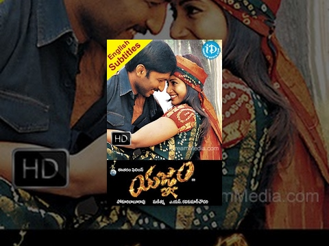 Yagnam Telugu Full Movie || Gopichand,...