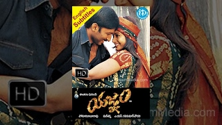 Yagnam Full Movie(Watch Yagnam Full Movie, Starring Gopichand, Sameera Banerjee, Prakash Raj, Devraj, Dharmavarapu Subramanyam among others. directed by AS Ravi ..., 2013-03-30T13:58:36.000Z)