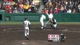 2009高校野球センバツ 花巻東 菊池雄星投手