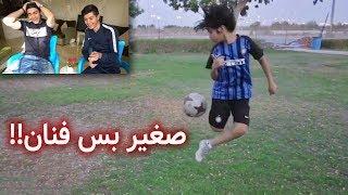 صغير بس فنان!! | مواهب أخوان بشار الجزء الثالث😍🔥