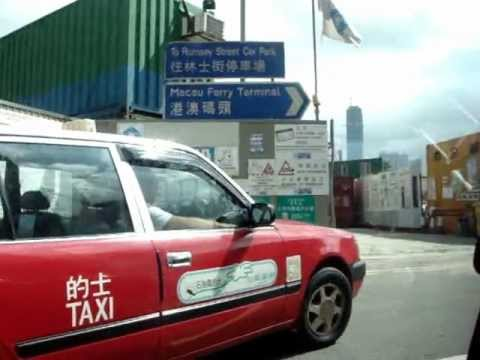 20080723 A - Taxi to HK-Macao Ferry Terminal, Hong Kong