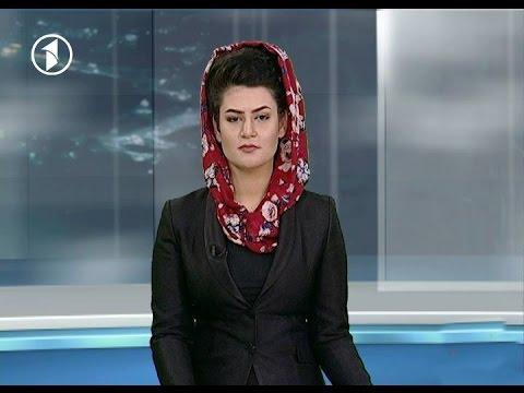 Afghanistan Dari News 08.03.2017                                      خبرهای افغانستان