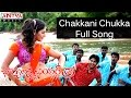 Chakkani Chukka Full Song  || Bhaghya Lakshmi Bumper Draw Movie  || Rishi, Farjana
