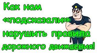 ОСТОРОЖНО! Хитрые полицейские на дорогах! (07.18г.) Семья Бровченко.
